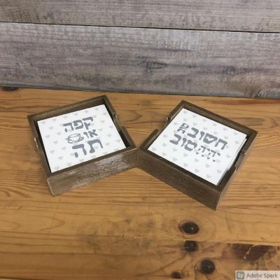 תחתיות עברית