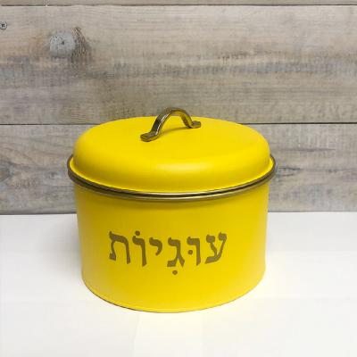 קופסת עוגיות צהוב